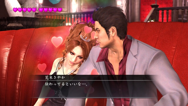 Yakuza 3, 4 & 5 remasters will not cut content outside of