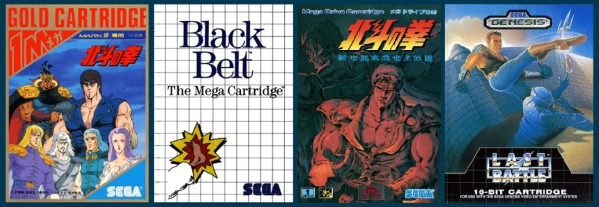 fist of the north star_the splintering_last_battle_hakuto no ken_covers_sega