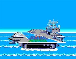 the splintering_reflection-Sega-master-system-encyclopedia-after-burner-e1399935564581