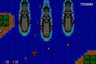 the splintering_reflection-Sega-master-system-encyclopedia-Bomber-Raid