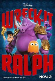 Chomp_Bites_One_off_the_splintering_altered_beast_zeus_wreck_it_ralph_poster
