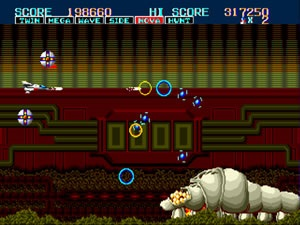 review_thunder_force_II_the_splintering_sega_genesis_mega_drive_side_scrolling_screenshot