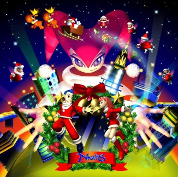 review_christmas_nights_into_dreams_the_splintering