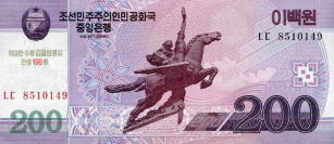 North Korean currency_adventures of kim il sung_comic book_the splintering.png